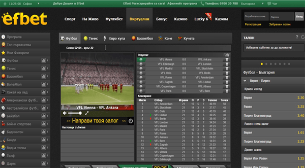 Виртуални спортове в Efbet